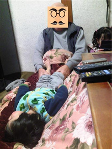 Grumpy Monkey(不機嫌なおさるさん)の観察日記-for blog shogatsu mini get massage from jichan