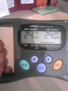 安田大サーカスクロちゃんオフィシャルブログ「クロちゃんのアロマ研究所」Powered by Ameba-DVC00074.jpg
