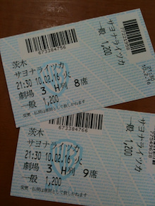 akimiblogさんのブログ-??.jpg