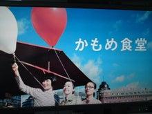 kazaruで彩るartな暮らし  スタッフブログ-SN3J00520002.jpg