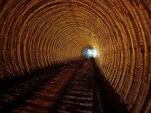 リエルのお楽しみ-トンネル