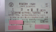 Tokyo駅前のブログ