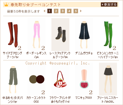もんじゅのプペブログ-20100218_2