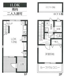 $メゾネット桜台(東京都 練馬区)-間取り100218