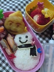 yuuha*  おべんとう☆にっき  -100218_0733~02.jpg