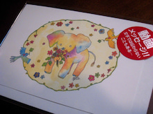 $美木 +arts-happy rainbow elephant