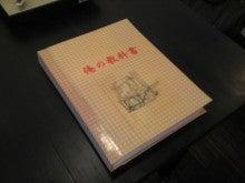 $男起業塾 ミッキー塾長のブログ-SN3J0386.jpg