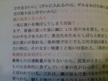 $男起業塾 ミッキー塾長のブログ-SN3J0388.jpg