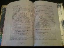 $男起業塾 ミッキー塾長のブログ-SN3J0387.jpg
