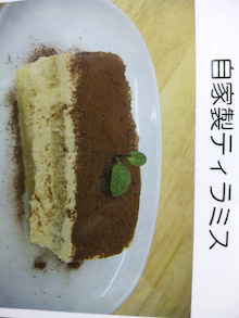 B・N Cafe-100219_1347421.jpg