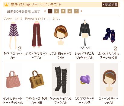 もんじゅのプペブログ-20100219