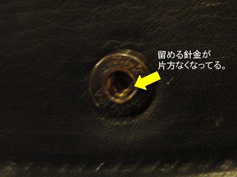 夜のファミレス通信-壊れたボタン
