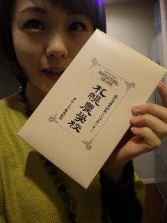 No1205 きのとや 札幌農学校 | 中島静佳オフィシャルブログ「静か ...