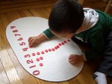 $ニューヨーク・ママの幼児教育が知りたい!