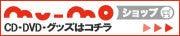 AAA Heart to Heart TOUR 2010-西島隆弘-のブログ-アメブロ用ショップバナー