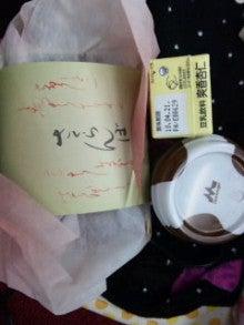 美咲さくらオフィシャルブログ-SH3804570001.jpg