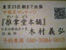 $男起業塾 ミッキー塾長のブログ-SN3J0406.jpg