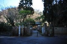 かっちゃんの日記-明月院(1)
