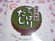 葵と一緒♪-TS3P0254.jpg