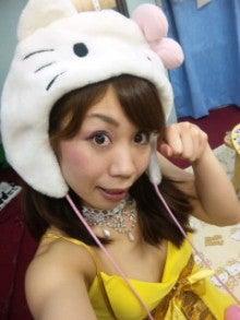 美咲さくらオフィシャルブログ-SH3804640001.jpg