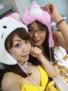 美咲さくらオフィシャルブログ-SH3804670001.jpg