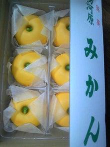 雀の茶店アメーバ店-DVC00146.jpg