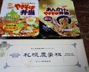 ラブエステ★ A嬢のブログ-20100221200814.jpg