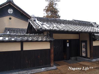Nagano Life**-蔵部