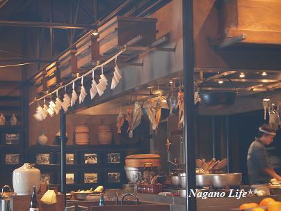 Nagano Life**-蔵部・厨房