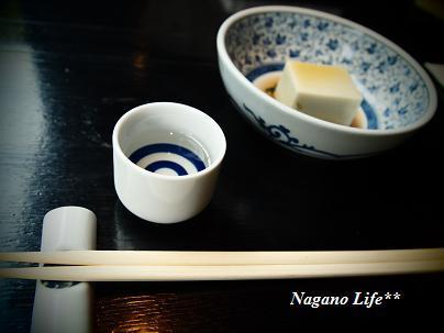 Nagano Life**-食前酒