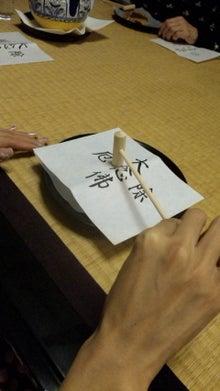 神田うのオフィシャルブログ UNO Fashion Diary Powered by Ameba-DVC00496.jpg