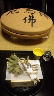 神田うのオフィシャルブログ UNO Fashion Diary Powered by Ameba-DVC00488.jpg