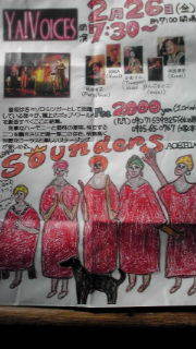 宮崎サーフガイド-20100222100921.jpg