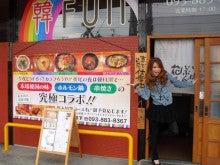 加藤久美子のアクティブ日記~くみっちょん物語~ border=
