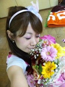 美咲さくらオフィシャルブログ-SH38047000020001.jpg