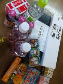 美咲さくらオフィシャルブログ-SH38046800020001.jpg