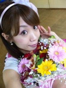 美咲さくらオフィシャルブログ-SH38047100020001.jpg