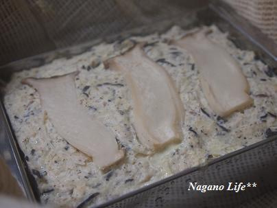 Nagano Life**-けんちん蒸し