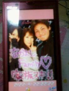 瓦川 ユミのブログ-画像-00190001.jpg