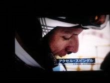 男起業塾 ミッキー塾長のブログ-SN3J0424.jpg