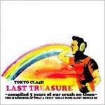 $銀座Bar ZEPマスターの独り言-TOKYO CLASH
