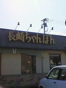 かふぇ・あんちょび-201002231323000.jpg