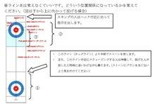 挟間-コピー ~ ルール_ ページ_2-2.jpg