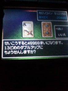 $ココでドォ~~~~ン!!~アヤミーのオフィシャルブログ~-F1003965.jpg