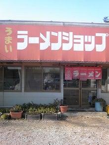 むらさんのFX&ラーメンブログ-10.2.23-8