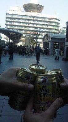 酒リーマンのフードライフat京都-100224_1049~02.jpg