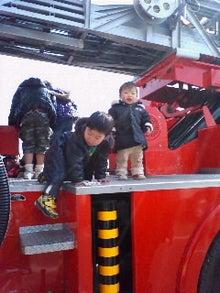 はやはや日記-消防車