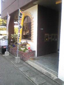 山口県選出 参議院議員 岸 信夫 オフィシャルブログ「の・ぶ・ろ・ぐ」Powered by Ameba-DVC00014.jpg
