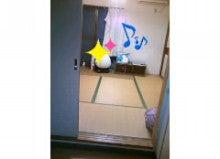 公式:黒澤ひかりのキラキラ日記~Magic kiss Lovers only~-TS392443009008004.JPG