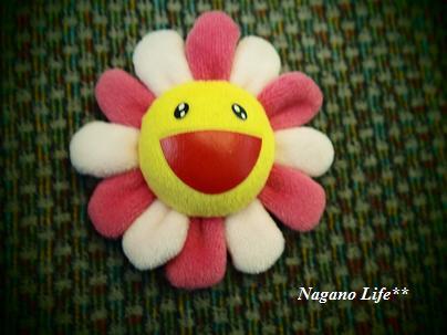 Nagano Life**-お花